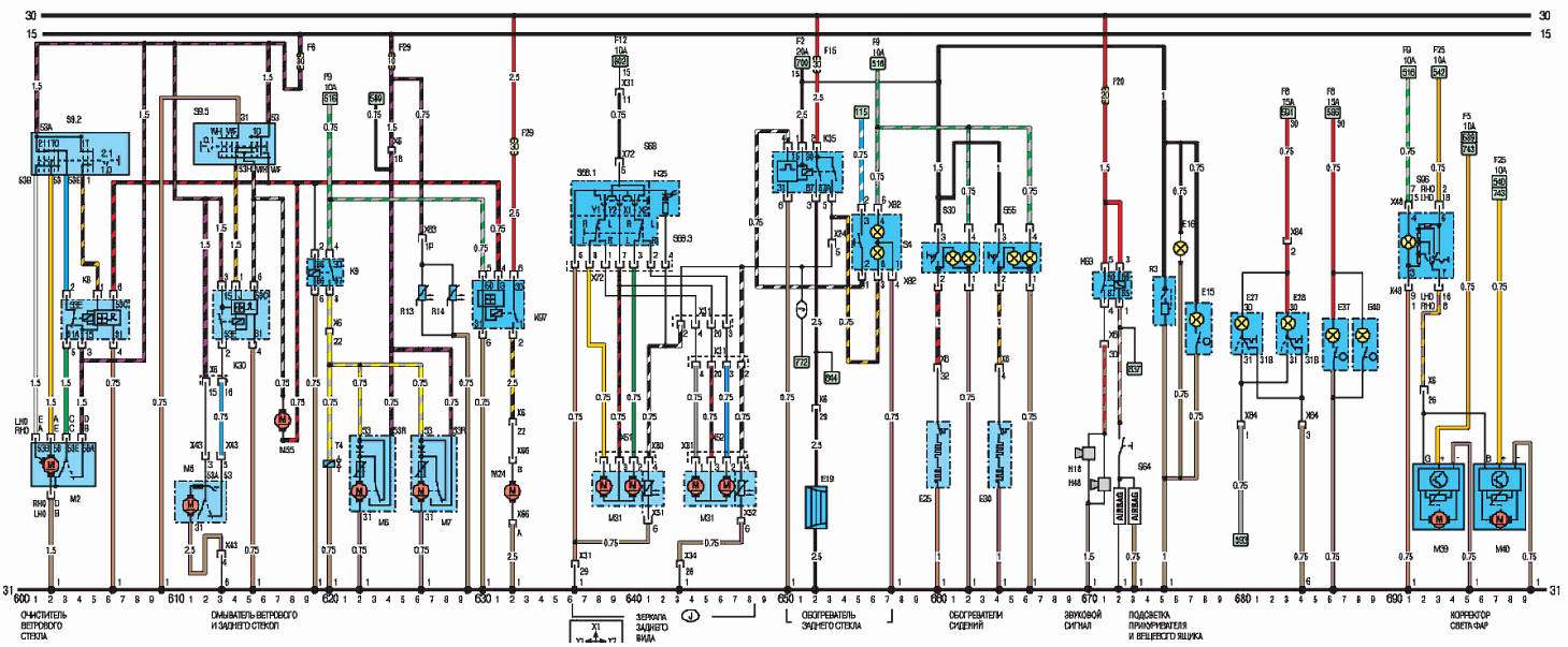 Электрическая схема c расшифровкой корса б x14xe